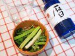 醬炒青蔥 | 快速做出美味下酒菜
