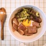 酱油渍鲔鱼盖饭食谱
