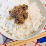 零失败肉味噌拌饭 | 来自冲绳的美味