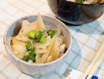 柚子醋雞皮食譜|順便做一鍋雞高湯