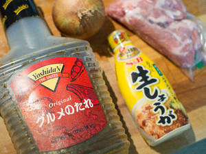 生薑燒肉(吉田先生照燒醬)