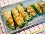 日式青椒鑲肉(ピーマンの肉詰め)