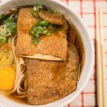 豆皮壽司的滷豆皮 | 味付け油揚げ