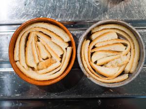 法國吐司邊|十分鐘早餐