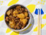 燉煮肉末土豆|便當配菜