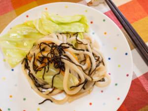 日式鹽昆布炒烏龍麵