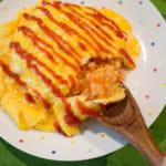 簡易版歐姆蛋包飯