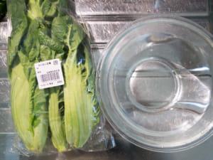 腌芥菜|雪里红作法