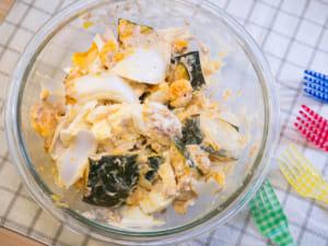 健康美味|鮪魚南瓜沙拉