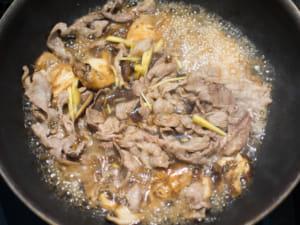 牛肉時雨煮|佃煮料理