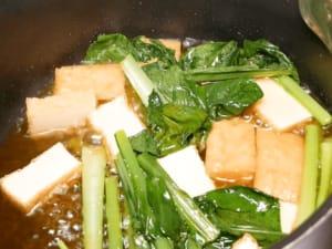 【昨日的美食】小松菜(日本油菜)油豆腐煮物