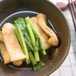 浸煮小松菜炸豆皮