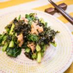 鮪魚小松菜佐韓式海苔沙拉