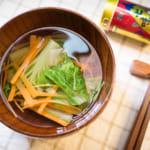 小松菜紅蘿蔔日式清湯(吸い物)