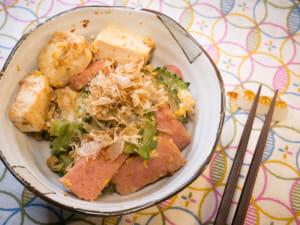 沖繩料理|山苦瓜炒豆腐&苦瓜處理方法