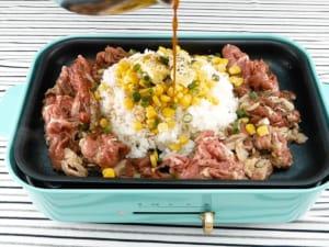 黑胡椒奶油牛肉炒飯 | 富力森FURIMORI多功能創意料理爐
