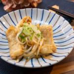 柚子醋醬炒油揚豆腐豆芽菜