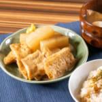 yahoo x 燉煮魚板蘿蔔