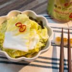 傳統的日式醃漬白菜