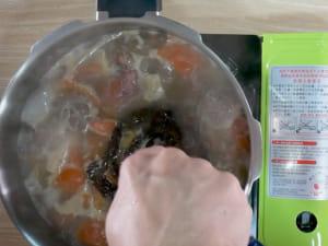 美味的牛肉麵作法|all in one的調味料-珍好饌 愛醬蒜辣調味