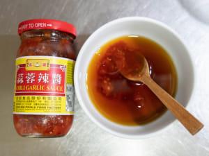 台式辣椒醬拌蕎麥麵