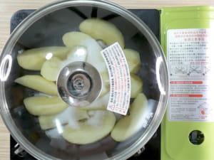 平底鍋做美式編織蘋果派