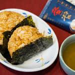 日式醬油柴魚飯糰,快手捏製美味早餐&野餐|all in one的調味料-珍好饌 愛醬蒜辣調味