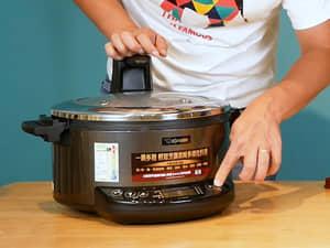舒肥雞胸肉沙拉|象印多功能萬用鍋