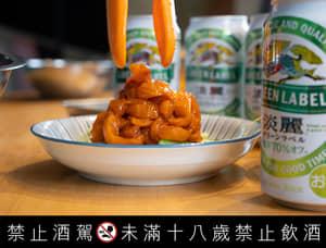 日本人喝不胖的秘密?只減醣類口味不減的啤酒秘辛!feat.生拌鮭魚下酒菜 | KIRIN淡麗GREEN LABEL
