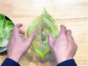 黑胡椒鹽漬萵苣|全聯百元定食