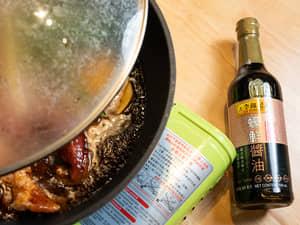最鮮甜的日式叉燒做法,拿來做湯頭也對味 李錦記蠔鮮頭道醬油