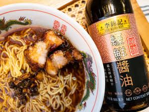 最鮮甜的日式叉燒做法,拿來做湯頭也對味|李錦記蠔鮮頭道醬油