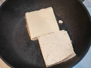 照燒鐵板豆腐排