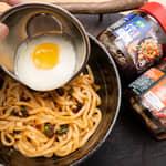 濃厚油拌烏龍麵|康寶川味八香辣椒醬