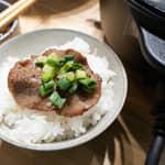 鹽蔥醬ネギ塩ダレ|牛舌燒烤必備